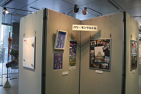 NTT6.jpg